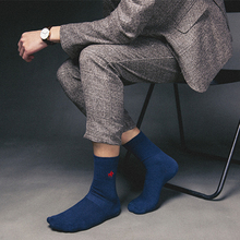Pier Polo Calcetines Hombre Fashion Mens Pure Color Socks Cotton Deodorant Sokken Multicolor Funny Men