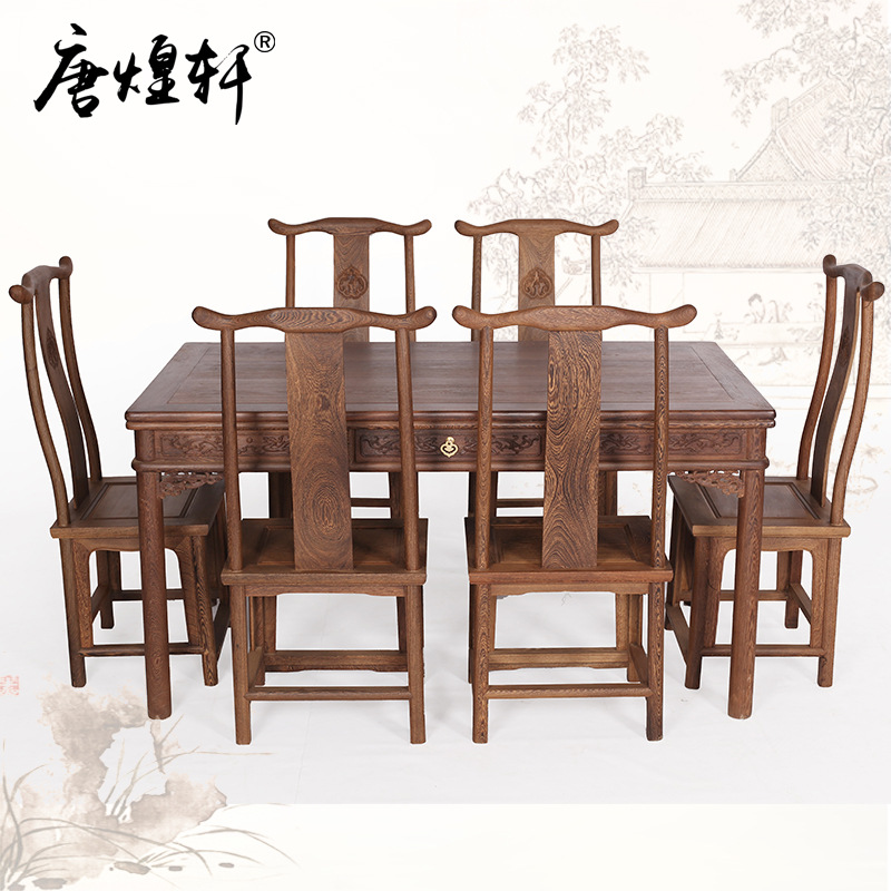 Tang Huangxuan Mahogany Furniture Wooden Chair Combination Table Antique Wood Table Is A Table And Six Chairs