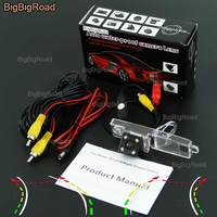 BigBigRoad Car Intelligent Track Rear View Camera for toyota highlander 2009 2014 / Harrier / Lexus RX 300 RX300 1998~2003