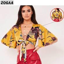 ZOGAA 1PC Bow Printed Shirts Sexy Deep V-Neck Horn Sleeve Women Vest Beach Sunscreen Silk Sunshirt Summer Party Short Tops
