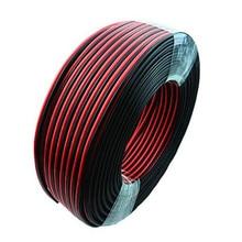 2019030103 xiangli DE кабели Обновление кабель для HQ5 HQ6 4 clours 29,99