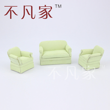 цена на Fine 1/24 Scale Miniature Furniture Handmade cloth sofa  set