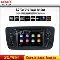 Бесплатная доставка Dvd-плеер Автомобиля для Seat Ibiza Gps-навигация Аудио Радио Стерео Bluetooth RDS Ipod AUX USB