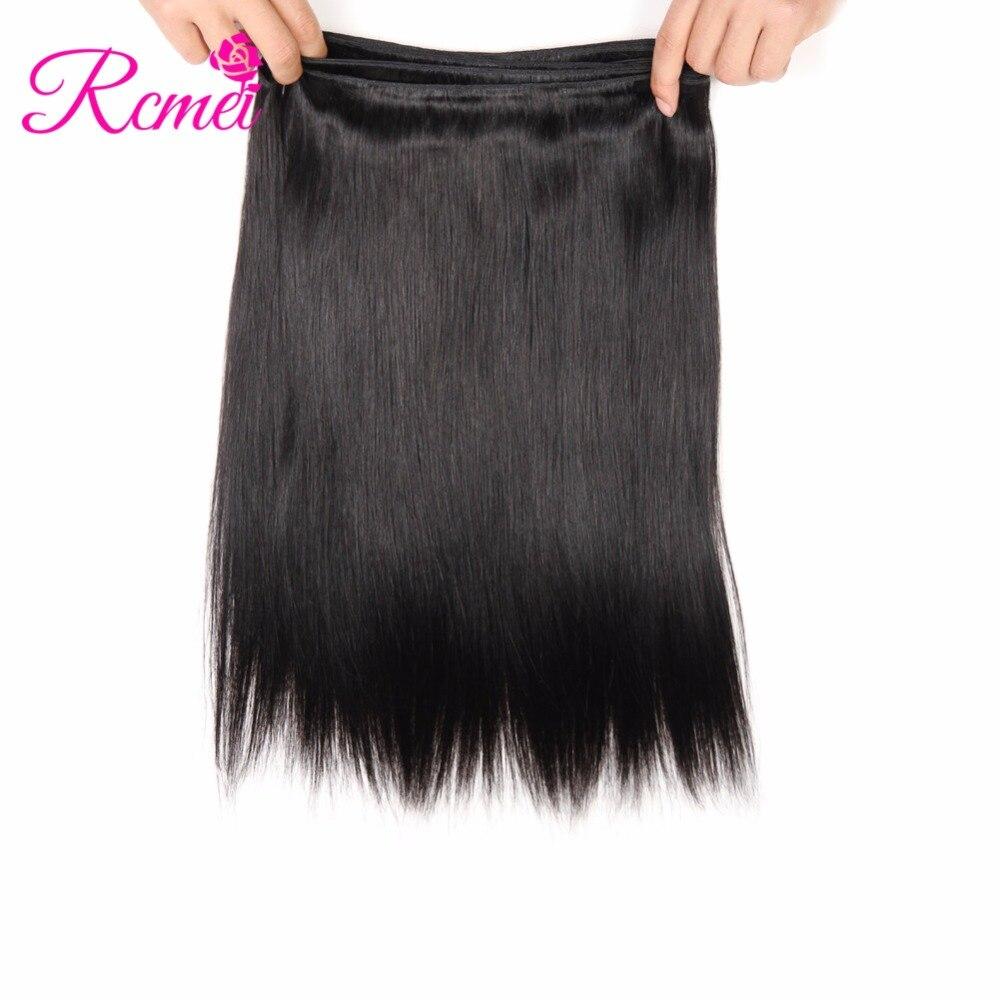 Brazilian Straight Human Hair Weave Bundles with Closure 3 Bundles With Lace Closure 4*4 Remy Human Hair Bundles Extensions