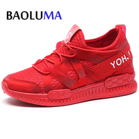 2017 Women Fashion Casual Shoes Women S Shoes Increases Women S Shoes Network Air Wedge Airplane