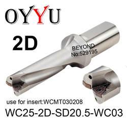 WC25-2D-SD20.5-WC03, WC пластинами дрель U Бурение мелкой отверстие сменными пластинами сверла, охлаждения отверстие, заводской