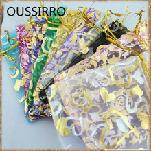 50PCS/Lot Bronzing Organza Gifts Bag Wedding Pouches Jewelry Christmas Cookie Packaging Bags For Biscuits Candy Cake Package