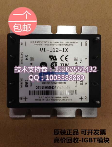 VI--J12-IX 15V75W brand new original brand VICOR DC-DC converter isolated power supply module vicor module ve 223 iw vi 223 iw 36vdc turn 24v100w isolation module