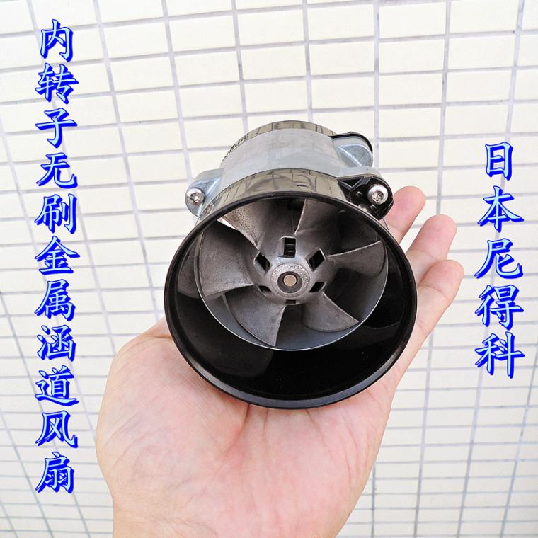 Used imported metal ducted fan inner rotor DC brushless motor High speed turbine Wind air cushion 3phases dc motor 12v inner rotor brushless motor model diy production lzx
