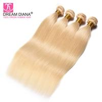 DreamDiana Remy Blonde Brazilian Hair Bundles 613 Straight Hair 4 Bundles Deal Meche Bresilienne 100% Platinum Blonde Human Hair