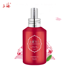 SHANGHAI Day cream Rose dew emulsion Skin Care Moisturizing Whitening Anti Aging Anti Wrinkle Face Care Day Creams Moisturizers