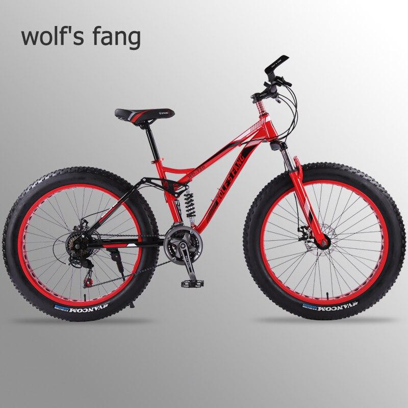 Lobo fang bicicleta 26 polegada 21 velocidade gordura mountain bike bicicletas de estrada mtb homem gordura bmx primavera garfo bicicleta frete grátis