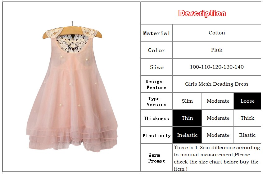 d8dee2f876 Loozykit Girls Dress Mesh Pearls Children Wedding Party Dresses Kids  Evening Ball Gowns Formal Baby Frocks Clothes For Girl 2-9Y