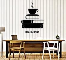קריאה אחר הצהריים תה ויניל קיר מדבקת ספר קפה קריאת חדר מחקר ספריית קישוט קיר מדבקות בית אמנות מדבקות YD02