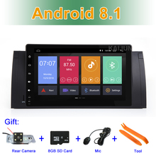 9 inch Android 8.1 Car DVD Multimedia for BMW 5 Series E39 E53 M5 with Radio BT Wifi GPS