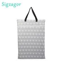 [Sigzagor] 8 больших подвесных влажных/сухих пакетиков для тканевых подгузников, вставок, подгузников, белья с двумя водонепроницаемыми молниями, многоразовые, сова
