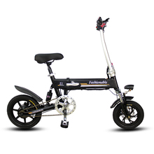 14inch Portable folding electric bike mini adult lithium battery powered motorcycles Two-disc brakes electric bicycle