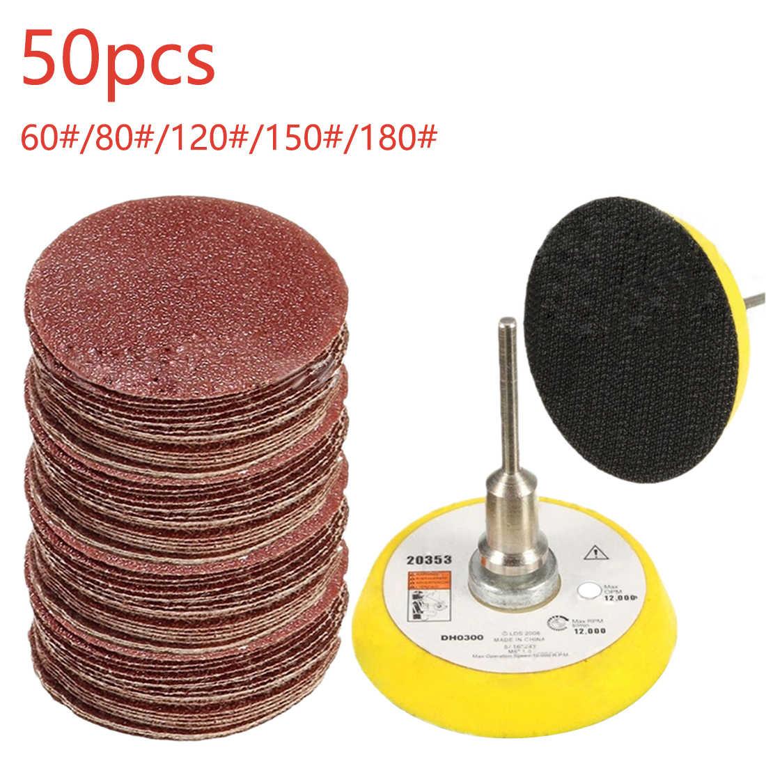שוחקים ליטוש טחינת חרירי 50pcs 2 אינץ אדום עגול נייר זכוכית 60/80/120/150/180 + 1pc וו לולאה צלחת fit Dremel