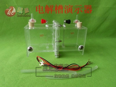 Disposable Use Chemistry Teaching Equipment Ion Exchange Membrane Electrolytic Cell Demonstrator 16*8*9CM Free Shipping