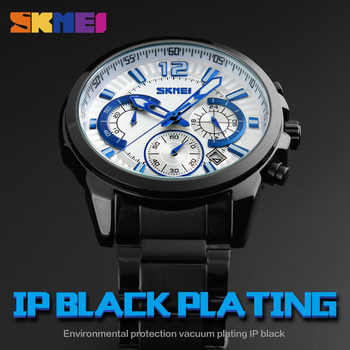 Mens Fashion Casual Watches Complete Calendar Quartz Wristwatches 50M Waterproof Stainless Steel Business Watch Male Clock SKMEI - DISCOUNT ITEM  42 OFF Watches