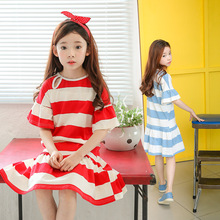 3-14 Yrs Teens Baby Girls Dresses Novelty Design Stripe Ruffles Summer Dresses in 2 Colors Casual Party Baby Kids Clothes