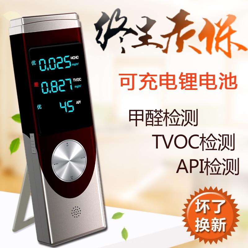 TVOC/HCHO/API professional household test paper, benzene air quality tester, formaldehyde self-test box  цены