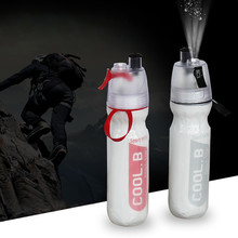 Water Bottle Portable Bicycle Sport Spray Cup Outdoor ciclismo Sports Cold Insulation Spray Kettle Non-toxic food-grade paint A1