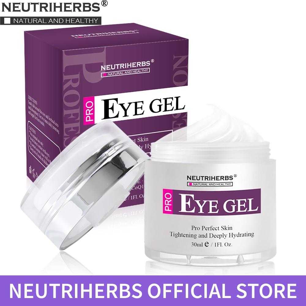 Neutriherbs אפקטיבי עין ג 'ל קרם עבור מעגלים - טיפוח העור