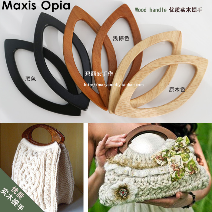 5 Pairs=10 Pieces,20X9.5cm 8mm Thick Solid Tree Wood Lip-shape Handle For Knit Bags,oka Tree Wood Simply Crochet Bag Handles