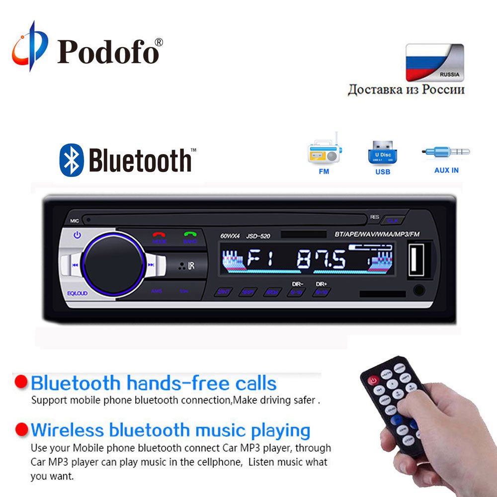 Podofo 1din Autoradio 12V Car Radio Bluetooth Car Stereo Player AUX-IN MP3 FM/USB In-Dash Car Audio Remote Control Phone Charger