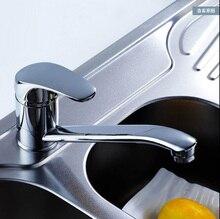 Бесплатная доставка Современная смеситель для кухни латунь хромированная отделка бассейна Раковина горячей и холодной воды смесители высокое качество