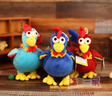 new arrival rainbow colourful chick, cartoon chick plush toy soft doll ,baby toy birthday present Xmas gift c677