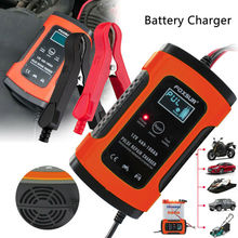 6A 12V Smart Lead-acid Battery Charger Maintainer Trickle For Car Motorcycle JDS384 Car Battery Charger