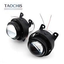 Taochis автомобильные лампы HID Би-ксеноновые противотуманные фары объектива модифицированной для ford Citroen Subaru RENUALT Suzuki Swift Peugeot opel H11