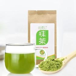 Hot pure natural certified organic ultrafine weight loss food tea gift 50g matcha green tea powder.jpg 250x250