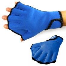 Nueva aeróbic acuático Aqua Jogger Natación surf buceo Webbed Neoprene  Paddle guantes al aire libre azul 12b273866a6