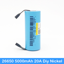 ФОТО new battery 26650 5000mah with diy nickel 26650 li-ion 3.7v rechargeable battery for flashlight 20a 3.6v power batteries   jun30