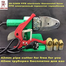 Automatic Heating 20-32mm plastic pipe welder ppr heating machine pe welding butt hot selling