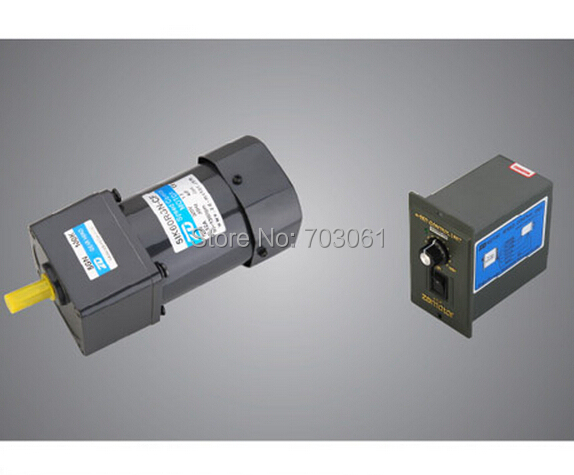 60W speed regulating motors with speed control electric motor mini AC gear motor ratio 30:1 Electrical
