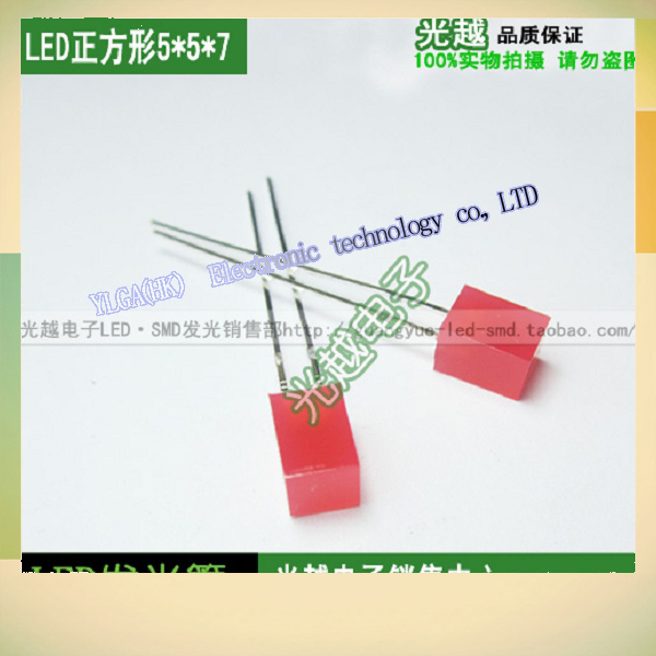 5 * 5 * 7 Square Red Brick Red Hair Long Red Legs Bright LED Light-emitting Diode Genuine OutletsFree Shipping