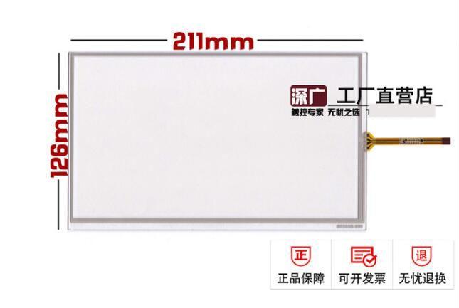 211*126 Новый 9 дюймов Сенсорный экран промышленный компьютер, безопасности медицинское оборудование Сенсорный экран, AT090TN10 сопротивление Сен...