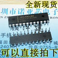 50PCS MAX7219 MAX7219CNG MAX7219ENG DIP24 New and original