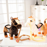Electric Leash Pony Plush Toys Music Machinery Remote Control Leash Pony Electronic Toys For Children Christmas
