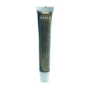 Image 5 - 少林寺漢方薬関節痛軟膏イボタノキ。バーム液体煙関節炎、リウマチ、筋肉痛治療 U00