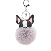2 pcs/set Cute Plush Dog Doll Toy For Bag Key Ring Multi-color Kawaii Toys for Girls Gifts
