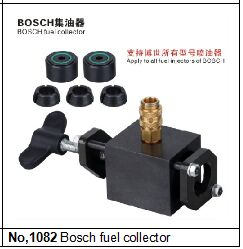 ФОТО BST No. 1082 common rail oil collector fuel collector for all fuel injectors of bosch