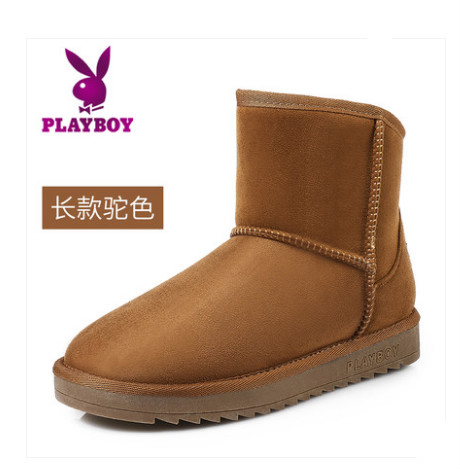 187d39401 Playboy women's shoes walking shoes female short tube versatile students  thick winter warm plus velvet short boots cotton shoes-in Walking Shoes  from ...