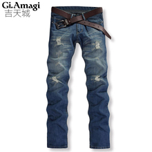 Ripped Jeans Special Offer Stripe 2015 New Hole Emoji Joggers Brand Jeans Men Straight Casual Mens Pants Elastic Cotton Trousers