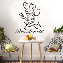 Excellent bon appetit Kitchen Quote Room Decor Wall Sticker Art Wallpaper For Kitchen Decoration Commercial Decal Murals large size classic french bon appetit with grape decoration wall art kitchen decor decal