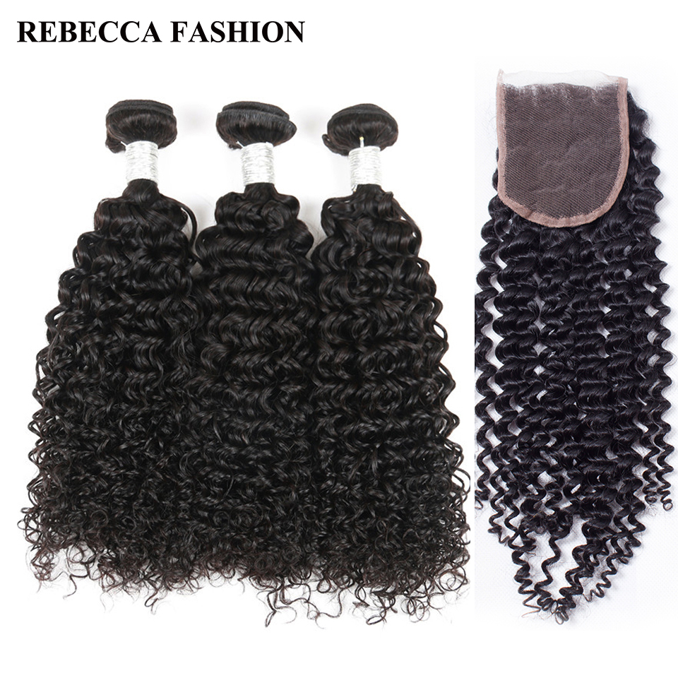 Rebecca remy Brazilian Curly Human Hair Weave with Closure 1 pack 3 bundles Salon Hair Weaving